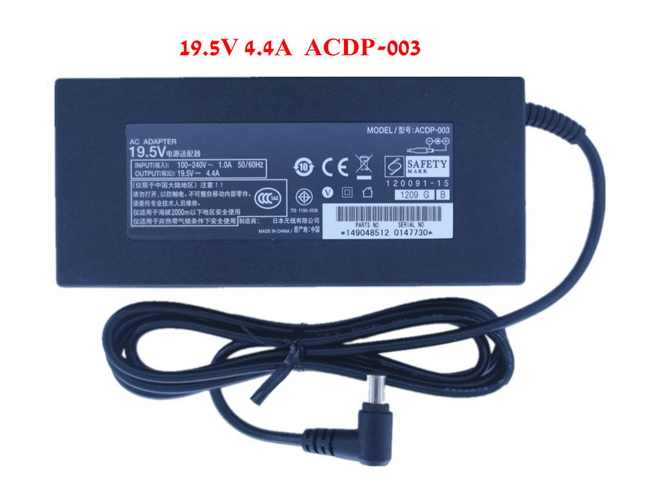 Adaptateur Sony ACDP-003
