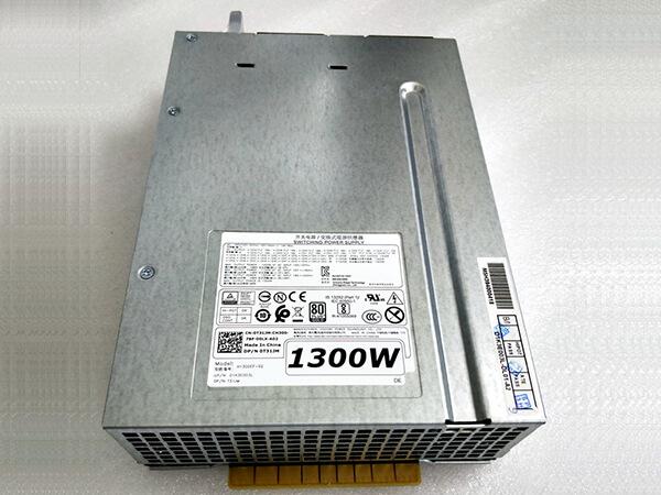 Alimentation PC Dell H1300EF-02