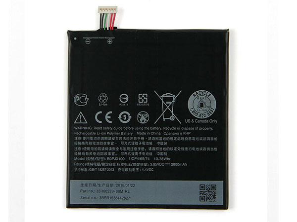 HTC BOPJX100