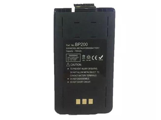 Icom BP-200