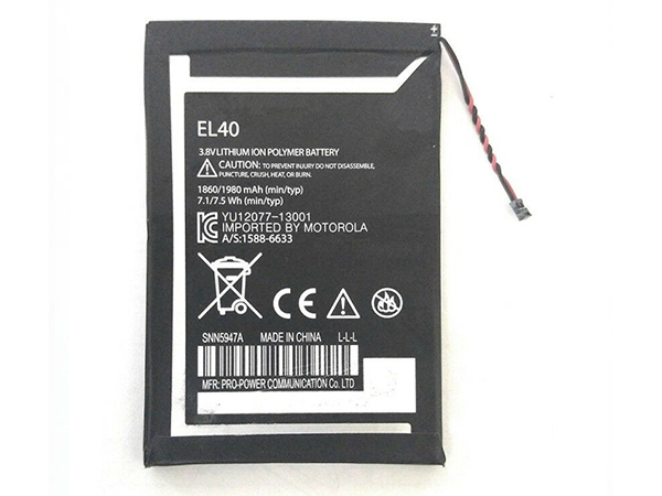 Motorola EL40