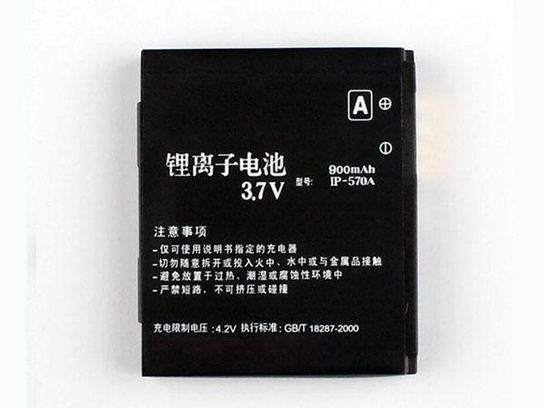 LGIP-570A.jpg