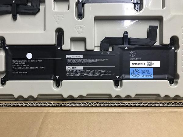 NEC PC-VP-BP128