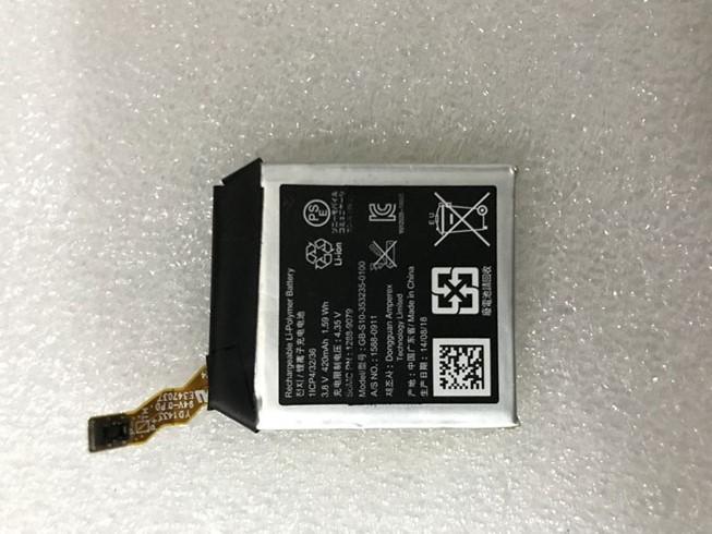 Sony GB-S10-353235-0100