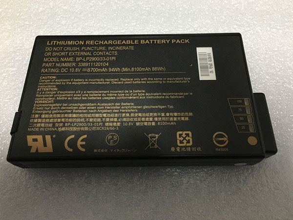 Getac BP-LP2900/33-01PI