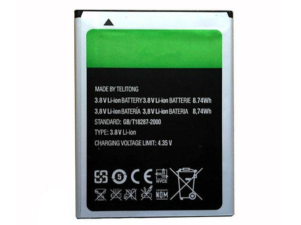 iNew HD355871AR